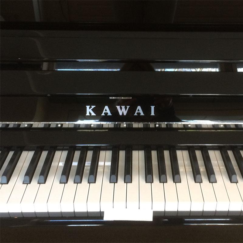 Kawai K300 chroom toetsen en merk